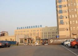 九州通药业公司供电配套工程