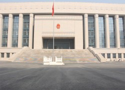 太原市中级人民法院审判业务用房及配套附属项目变配电工程