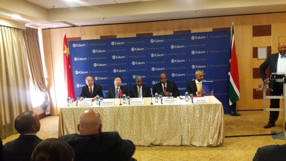 南非国家电力与中国签15亿美元贷款协议